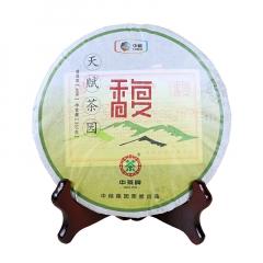 2012年中茶 天赋茶园 (馥)  生茶 357克/饼