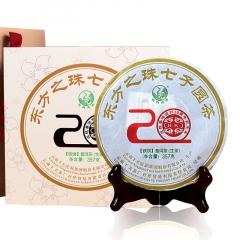 2017年下关 东方之珠七子圆茶(铁饼) 生茶 357克/盒