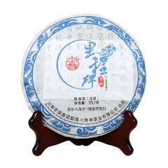 2017年八角亭 里程碑 生茶 357克/饼