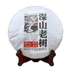 2017年老同志 深山老树 熟茶 500克/饼 单片