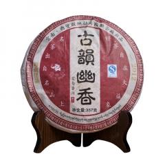 2015年国艳 古韵幽香 熟茶 357克/饼