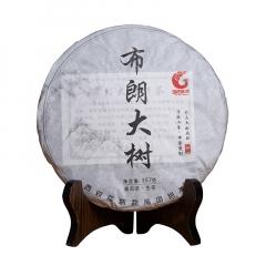2016年国艳 布朗大树 生茶 357克/饼