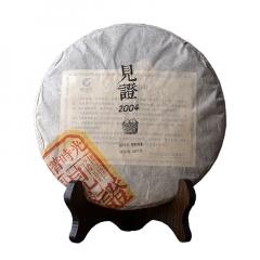 2016年国艳 见证2004 熟茶 357克/饼