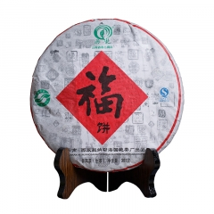 2013年国艳 福字饼 生茶 357克/饼