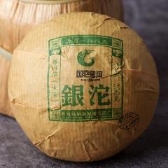 2014年国艳 银沱 生茶 200克/沱