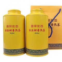 2016年云鼎柑普 宫廷柑普茶 (限量版) 熟茶 500克/套