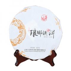 2017年下关  琅琊铁饼 生茶 357克/饼