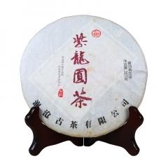 2013年澜沧古茶 紫龙圆茶 生茶 357克/饼