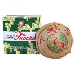 2010年下关 销法沱 盒装 熟茶 250克 1盒