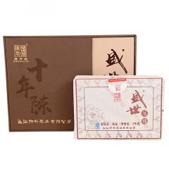 2017年陈升号 盛世陈馥  (礼盒装)熟茶 1千克/砖