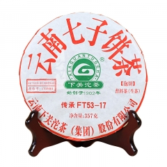 2017年下关 传承FT53-17 (泡饼)生茶 357克/饼