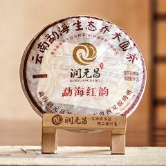 2016年润元昌 勐海红韵 熟茶 357克/饼