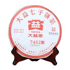 2017年大益 7452 1701批次 熟茶 357克/饼