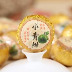 2018年云章 小青柑 柑普茶  熟茶 50克