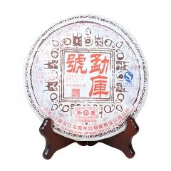 2007年勐库戎氏 勐库号 生茶 400克/饼