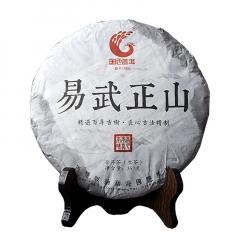 2016年国艳 易武正山 生茶 357克/饼