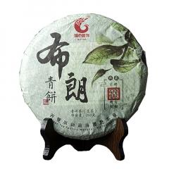 2017年国艳 布朗青饼 生茶 357克/饼
