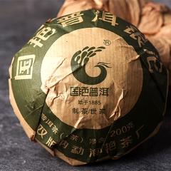 2013年国艳 银沱 生茶 200克/沱