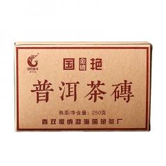 2013年国艳 金砖 熟茶 250克/砖