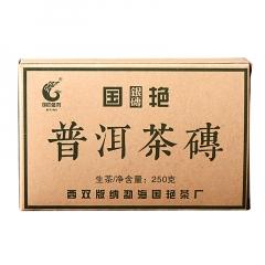 2013年国艳 银砖 生茶 250克/砖
