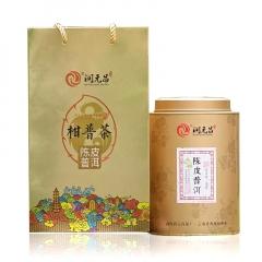 2017年润元昌 陈皮普洱(小青柑普茶)熟茶 250克/罐