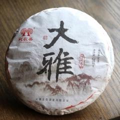 2017年彩农茶 大雅 生茶 200克/饼