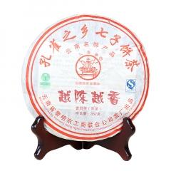2011年八角亭 越陈越香 熟茶 357克/饼