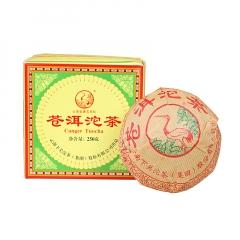 2006年下关 苍洱沱茶 生茶 250克/盒