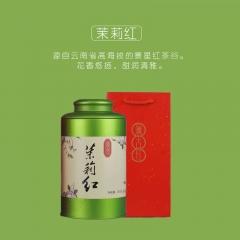澜沧古茶 茉莉红茶 滇红茶 250克/罐