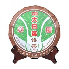 2016年下关 珍藏大白菜 班章茶区 熟茶 (泡饼)357克/饼