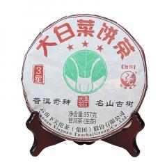 2017年下关 3星大白菜 班章茶区 生茶 (泡饼)357克/饼