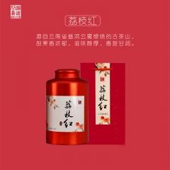 澜沧古茶 荔枝红 滇红茶 250克/罐