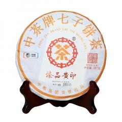 2017年中茶 臻品黄印青饼 生茶 357克/饼 单片