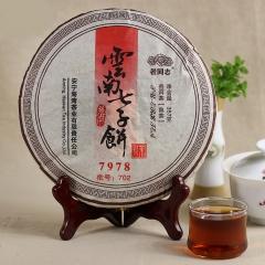 2007年老同志 7978 702批 熟茶 357克