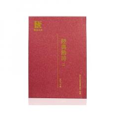 2017年澜沧古茶 经典熟砖Ⅱ 熟茶 500克 单砖