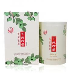 2017年下关 天马小青柑 柑普茶 熟茶 250克/罐