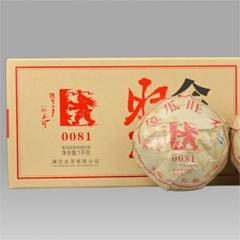 2014年澜沧古茶 金瓜旺才0081 熟茶 1000克/套