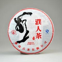 2013年澜沧古茶 濮人茶 生茶 357克/饼