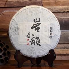 2017年岁月知味 岩韵(岩茶) 生茶 357克/饼