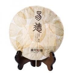 2017年岁月知味 易德 熟茶 357克/饼