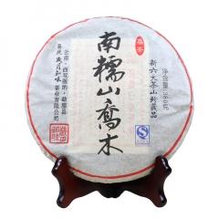 2011年岁月知味 南糯山乔木 春茶 生茶 380克/饼