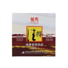 2013年普秀 佳得普洱沱茶 熟茶 250克/沱