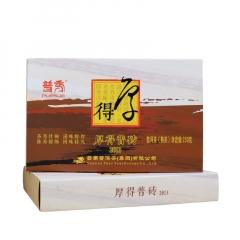 2013年普秀 厚得普砖 熟茶 250克/砖