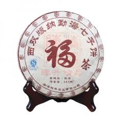 2012年陈升号 福茶 熟茶  357克/饼