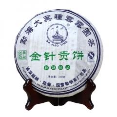 2006年八角亭 金针贡饼 生茶 400克/饼