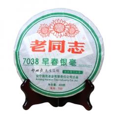2007年老同志 7038早春银毫 生茶 400克/饼