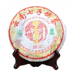 2008年八角亭 乔木茶王 生茶 357克/饼