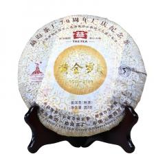 2010年大益 黄 金岁月 熟茶 357克/饼