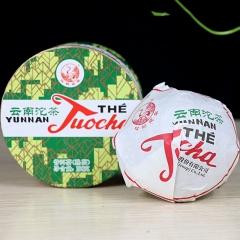 2017年下关 销法沱 盒装  熟茶 100克/盒