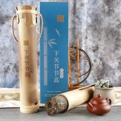 2017年下关 节节高竹筒茶(古树春茶) 礼盒 生茶 500克/筒/盒